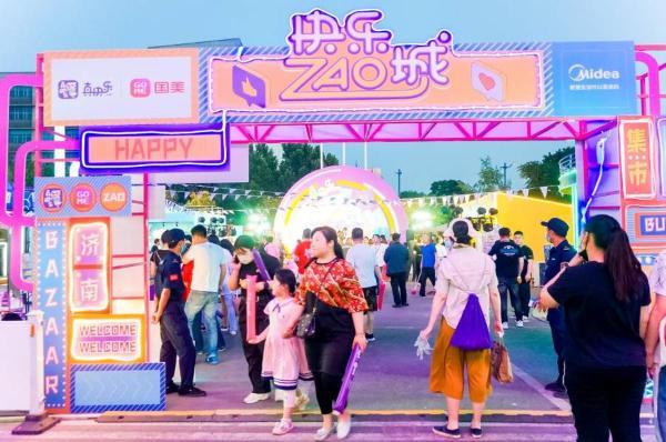 """玉米们ZAO动起来 李宇春将亮相""""真快乐""""2021超乐音乐节"""