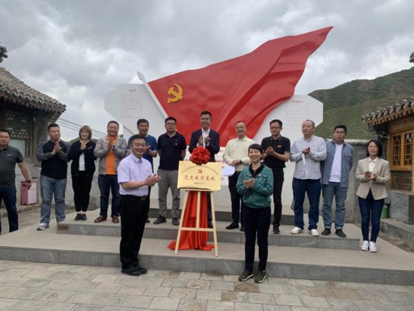 华侨城北方 | 深化党史学习,以文旅叙事讲好红色故事