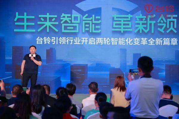 邓超亲临台铃工厂,体验超智版新品,为台铃719粉丝节揭幕!