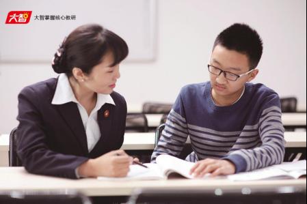 大智教育集团积极打造基于核心素养为背景的课程理念与目标