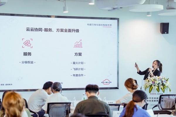 云云协同聚势创新 华为应用市场商业推广赋能用户增长