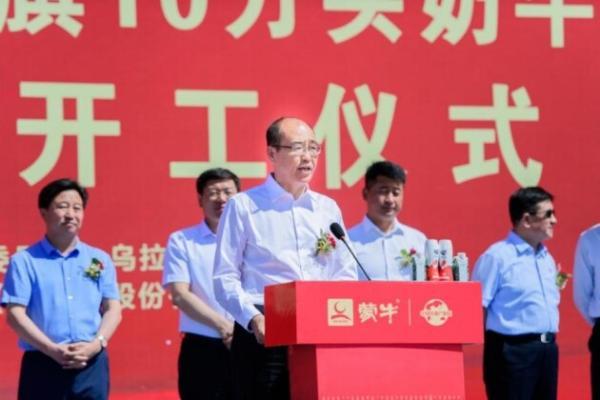 中国乳业产业园乌拉特前旗10万头奶牛高端奶产业基地项目 正式开工建设