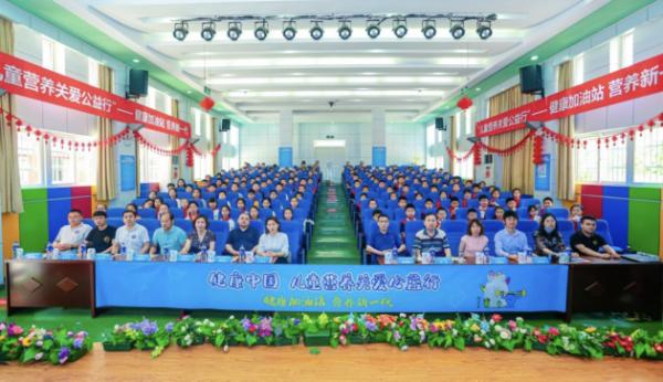 """助力学生健康成长""""健康中国 儿童营养关爱公益行""""第二站活动在武汉圆满举行"""