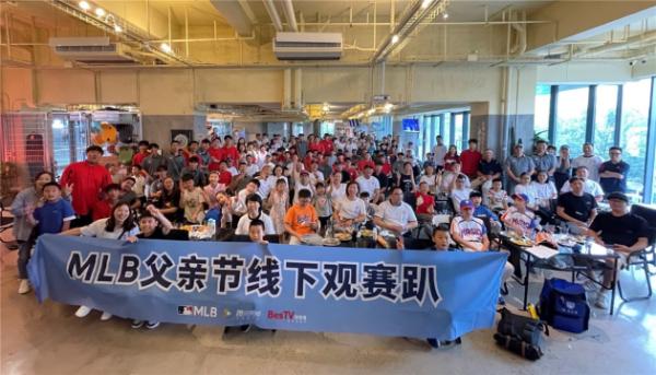 """最好的父亲节是在MLB杭城举行的观看比赛——""""MLB在父亲节以外观看比赛"""""""