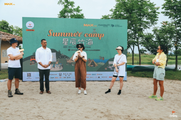 「MAX营」安吉站,初夏清和,和MAX户外一起去看星辰竹海