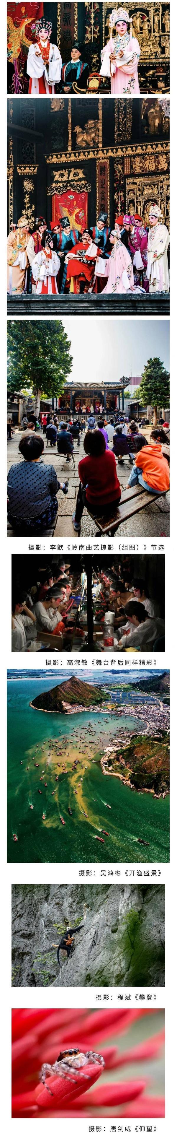广州IFC联手省青摄携30位青年摄影家,用镜头记录美好