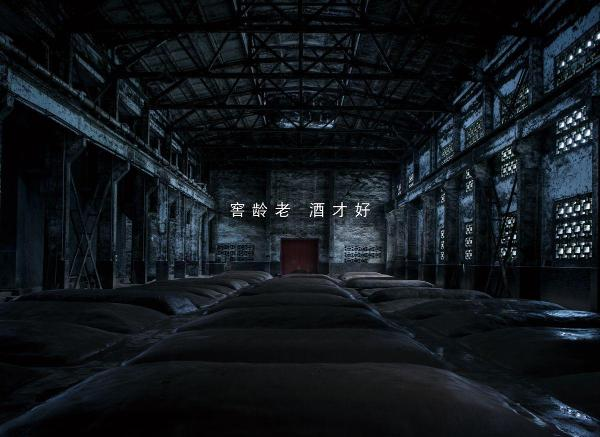 向星辰大海进发,百年泸州老窖窖龄酒见证中国科技前行的每一步!
