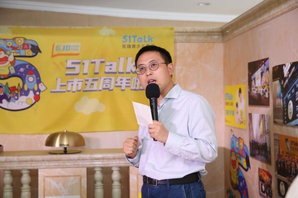 51Talk黄佳佳上市五周年演讲:当潮水散去在线教育终要回归本质