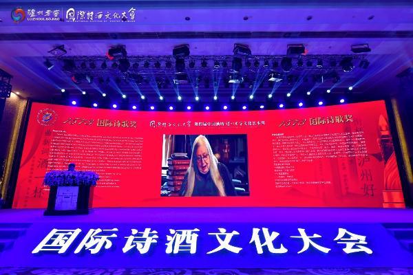 2021金梧奖揭晓 泸州老窖包揽整合营销、社会化营销等五项营销大奖