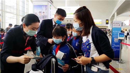 """中国东航""""引荐人计划""""上线 多重互动奖励惠旅客"""