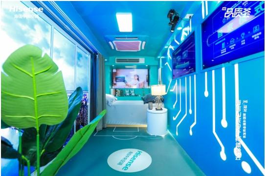 带你走进海信中央空调欧洲杯巴士一探究竟