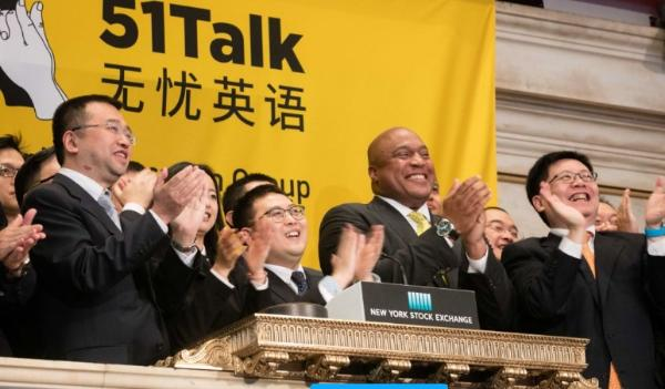 51Talk上市五周年——努力逐梦,未来可期