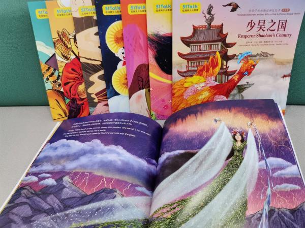 51Talk首推双语中国经典童话 了解自己才能对话世界