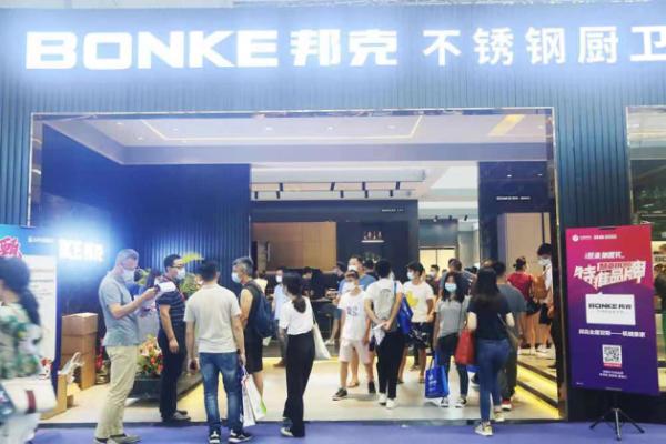 邦克厨卫生活研究所 开启中国高端家装品牌的破圈之路