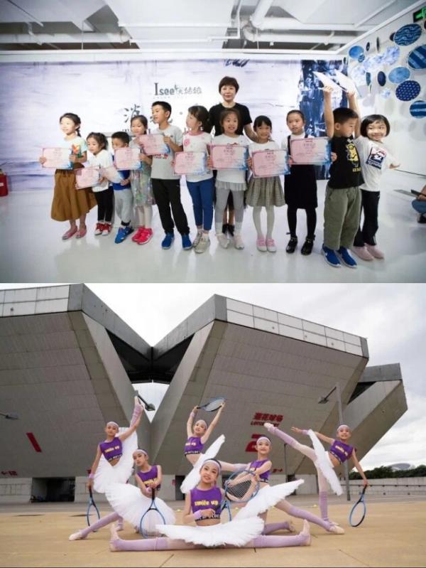 Isee灰姑娘14周年店庆喜迎千名新学员加入艺术大家庭!