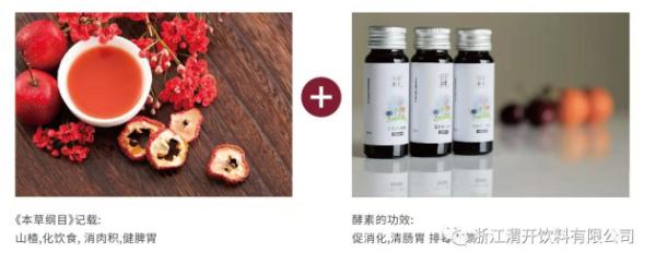 新时代高品质饮品标杆:消得快品牌竞争战略详解