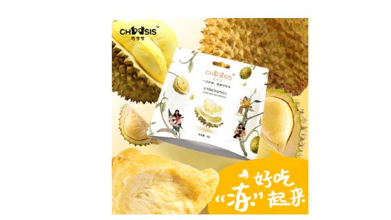 巧兮兮荣获全球创新食品评鉴大赛最佳甜品奖
