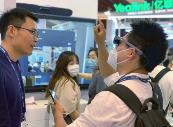 北京InfoComm China 2021:钉钉会议×Rokid Air解锁办公新姿势!