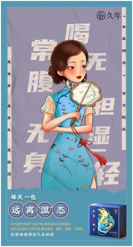 《本草纲目》X久年,溯源古法,传承东方养生精髓要义