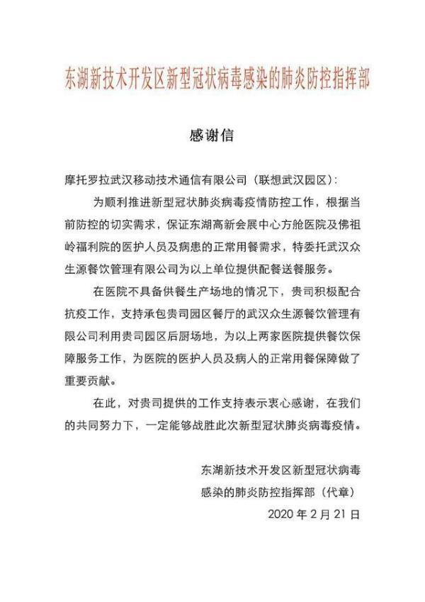 致敬时代先锋 联想成为《中国医生》独家PC、手机和IT解决方案合作伙伴