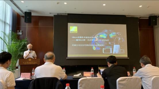 尼康新一代共焦AX/AXR发布高效科研赋能