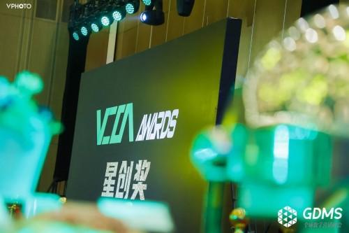 重磅揭晓:首届VCON星创奖暨《2021新锐品牌价值榜》TOP100名单