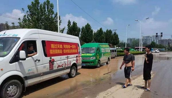 共担风雨,图雅诺移动维修工坊情暖郑州