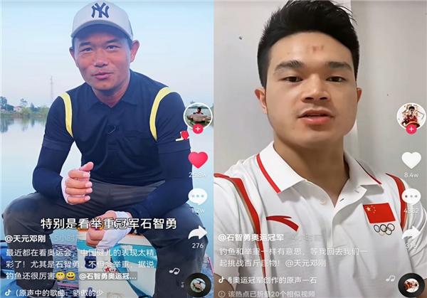 邓刚抖音约钓奥运冠军石智勇,超4000万人围观