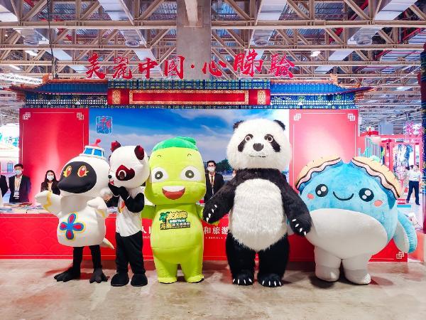 横琴国际休闲旅游岛吉祥物琴丸子亮相澳门旅博会