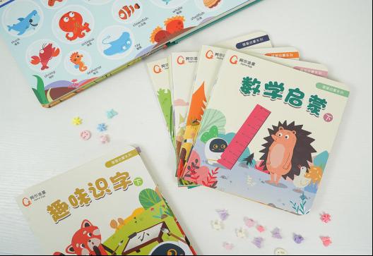 点读笔适合孩子吗?阿尔法蛋点读笔,学玩结合,让孩子快乐过童年
