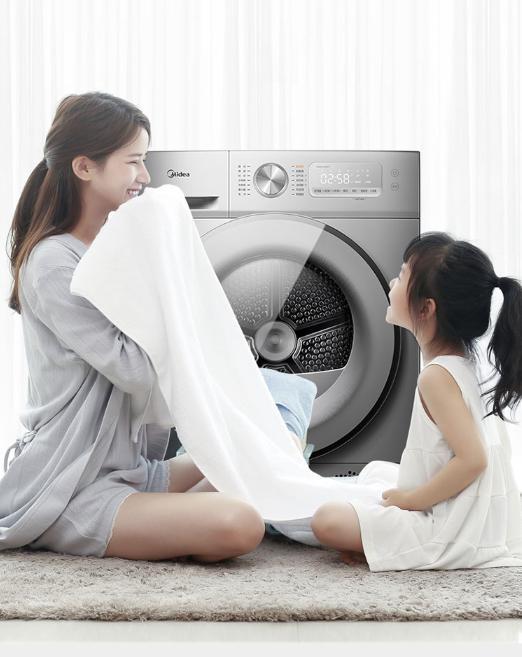 清除在家运动的阻碍!美的烘干机帮你打造家庭健身新空间