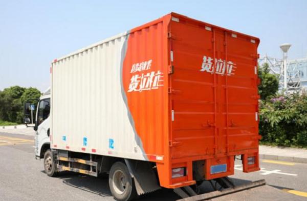 货拉拉司机刘鲁川:像演川剧变脸绝活那样认真对待每位客户