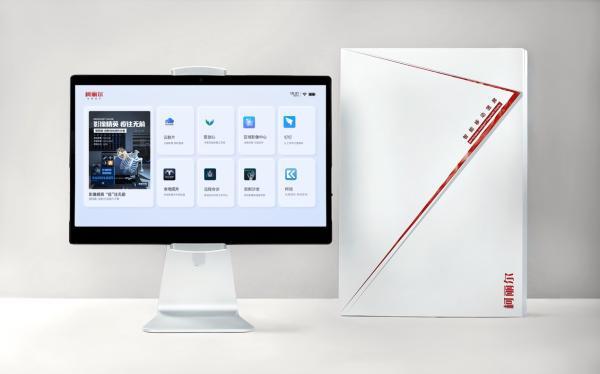 柯丽尔移动智能影像荣膺2021中国年度影响力品牌