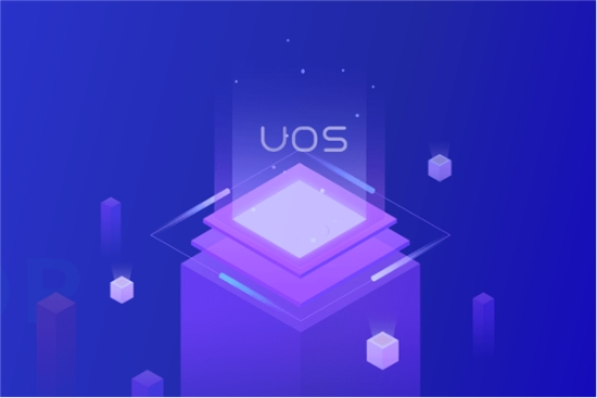 加速国产化应用新进程,FinClip与统信UOS完成兼容互认证