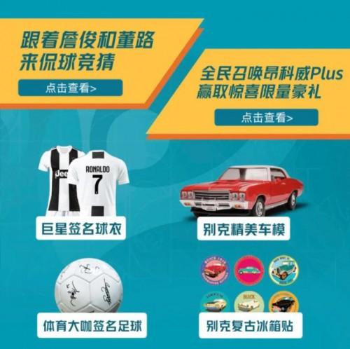 重磅嘉宾来袭!《FIFA 21》中文解说王涛做客《超球出击》!