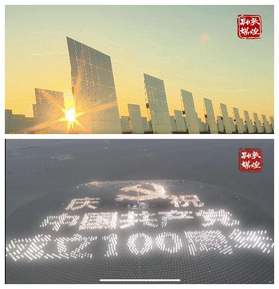 """建党百年,TVU Networks""""红色直播""""致敬伟大征程!"""