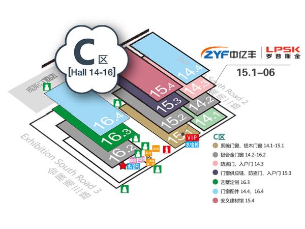 中亿丰罗普斯金×广州建博会,邀您共同体验门窗与科技生活