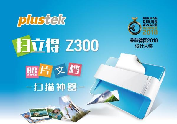 精益携多款底片扫描仪参展第23届上海P&I摄影展