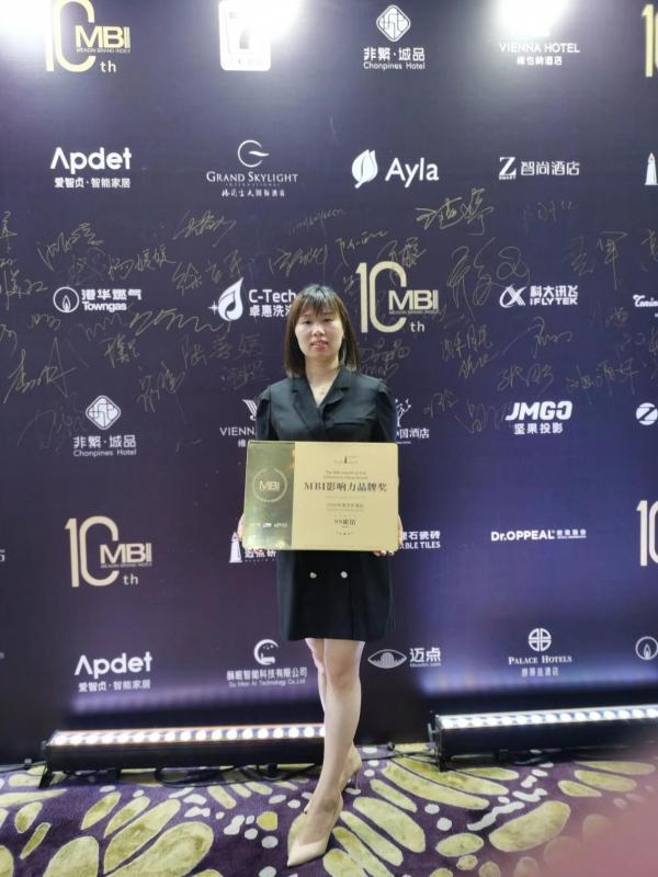 99旅馆连锁连续6年荣膺MBI影响力品牌