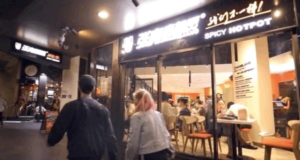 """张亮麻辣烫海外拓店,""""中国味儿""""美食走出国门"""