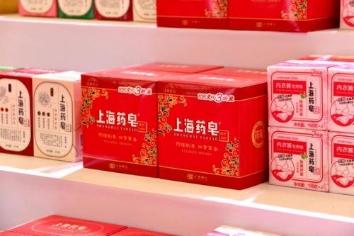 老品牌焕发新生命|上海药皂借国潮风华丽转型!