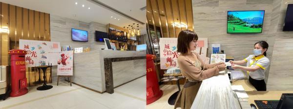 """城市便捷酒店跨界重游红色之旅,创新体验""""圈粉""""Z世代"""