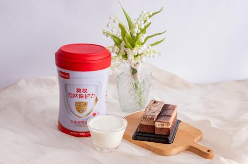 澳牧全家营养奶粉上市,提升免疫力UP UP UP!