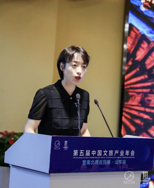 拈花湾文旅陈琪:如何让文旅项目拥有持久的生命力?