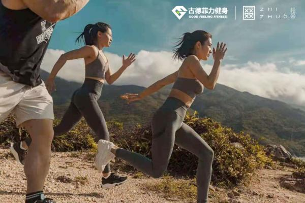 植叕zhizhuo与知名健身运动连锁集团古德菲力达成战略合作