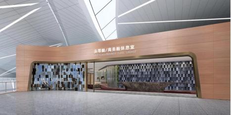 朱兴良:金螳螂助力成都天府国际机场完美竣工
