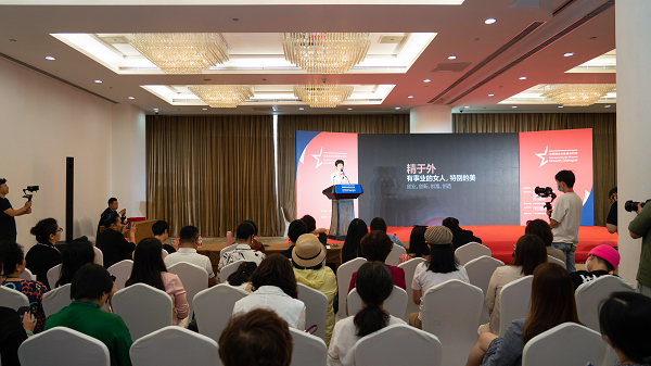 初吻品牌协办创业女性成长对话 创始人杨玉杰弘扬她力量