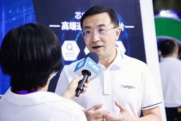 投入数十亿 芯启源将在上海建设全球芯片研发总部