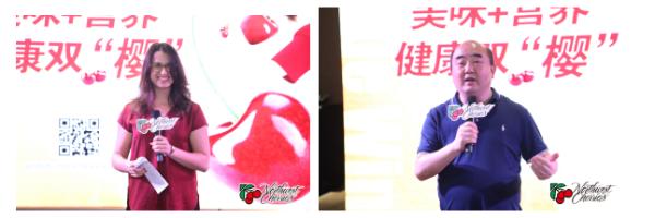 """当美国西北樱桃遇上激情,开启""""美味+健康""""的京彩生活!"""