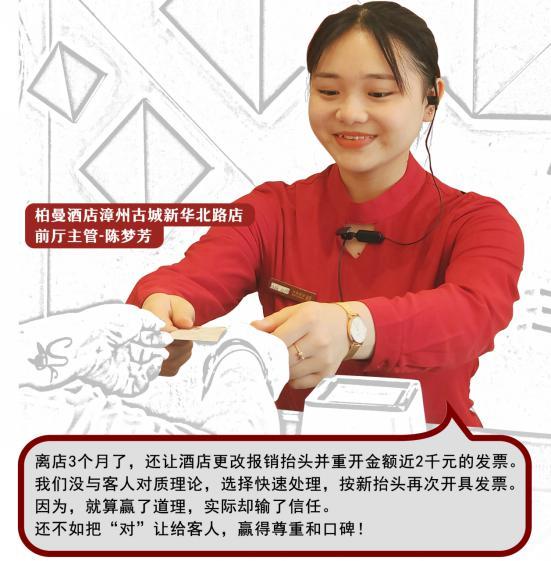 """坚持""""以客为尊""""是东呈赢得客户信赖的关键武器"""